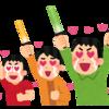 水瀬いのりライブのペンライトの色・コール 全曲徹底紹介!