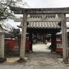 奈良県、薬園八幡神社②