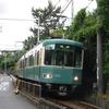 2019.06.22 鎌倉・江ノ島パスで小さな旅へ 後編