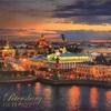 ロシアの元首都で面白い所を見〜っつけ!