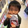 ♪千賀さんの1000円ガチャ景品到着