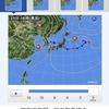 《緊急記事》台風5号について