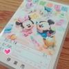母子手帳をもらいに行きました!【初めての子育て支援課へGO!】