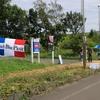 北海道のフランス車の祭典「French Blue Picnic」