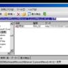 IEの右クリックメニューをスクリプトで拡張する方法