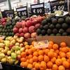タイ・バンコクのスーパーマーケット:ローカル店からメガスーパーまで【テスコロータス/TOPS/フジスーパー/フードランド, etc.】