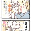 おじさんとことり【097】
