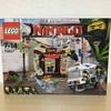 レゴ(LEGO)ニンジャゴー ニンジャゴーシティの街角 70607 レビュー