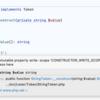 PHP 8 の新機能を使ってコードを書いた雑感