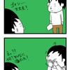 【育児四コマ漫画】息子が痛がるふりをするんです