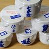 滋賀県の名産「湖のくに生チーズケーキ」を買ってきたので早速レビューしたいと思う-酒粕香るスイーツは絶品-