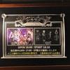 コドモドラゴン&キズ 2MAN TOUR『ゲキヤク』@渋谷TSUTAYA O-WEST