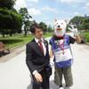 胸キュン!GOMI拾い東京編「笑う犬の生活」 #unesco