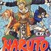 NARUTO 第5巻