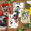 【悪しき探偵とファンタジー要素】名探偵三途川理シリーズの紹介【森川智喜】