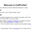 【CellProfiler】Example pipelineで画像解析の基礎を学ぶ①