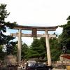京都 御茶壺奉献祭  北野天満宮 11月26日