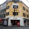 【神戸さんぽ】神戸カレー食堂 ラージクマール