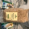 玄米 Natur Reis