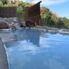 【別府市】観海寺温泉 いちのいで会館~珍湯!青空の様な美しい温泉!素晴らしい景色を添えて