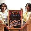 SP水曜劇場 今日のウェルカムボード その231・小松利昌ソロコントライブ『コマコレ'08』