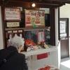 ローカル路線・天竜浜名湖鉄道に途中まで乗った