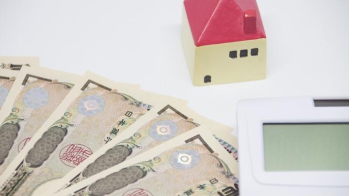 自宅の売却損の一部を、税金で取り戻す特例