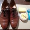 中古のエドワードグリーンのカドガンを丸洗いしてみた〜中古靴の丸洗い・スムースレザー編〜