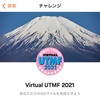 Virtual UTMF参加してます