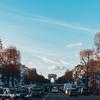 オーシャンゼリゼー♪♪パリで最も美しいシャンゼリゼ通りを歩いてみよう!
