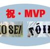 2019プロ野球MVP決まる。