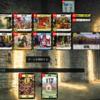 Dominion Online 対戦録 454