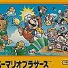 任天堂発売の箱と説明書付きのファミコンカセットの中で どのゲームが格安で買えるのか?