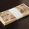 【書評物語】働きたくないけど、お金は欲しい 遠藤洋さん
