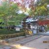 四国霊場最後の巡礼(39)第八十一番白峯寺参拝後五色台へ。