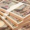 零細中小企業の金融機関との関係づくり。