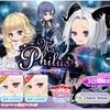 【ガチャ】Ms.Philus リミックス