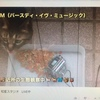 【エムPの昨日夢叶(ゆめかな)】第644回 『事務所の庭にカメラを設置すると…、可愛い~~猫さんたちが遊びに来た夢叶なのだ!?』 [11月22日]