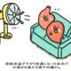 イラスト超解説!睡眠の質を大幅に高める簡単なやり方【全30種類】