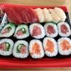 金沢区幸浦の「コストコ 金沢シーサイド店」でまぐろ3種とほたて寿司