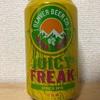 アメリカ DENVER BEER JUICY FREAK JUICY IPA