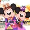 【HKDL】オリエンタルな夢の国!香港ディズニーランドリゾート レポ!!準備編