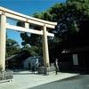カメラ散歩〜明治神宮→愛宕神社
