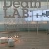 死の民主化ってなんだろう?:Death Lab(金沢21世紀美術館)