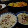2016年10月28日(金)夕食