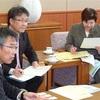 山形県の特別支援教育を視察