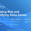 Alexa Live 2020メモ:Building Rich and Satisfying Alexa Games