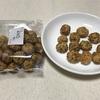 種類豊富で雑貨のようなお菓子、鎌倉オススメ土産! 【鎌倉まめやの青わさび豆】