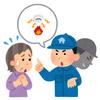 防犯情報【住宅用火災警報器の訪問販売・点検詐欺に注意!】