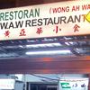 クアラルンプールでローカル飯なら、コスパ最強「ミッキーの店」が間違いない!